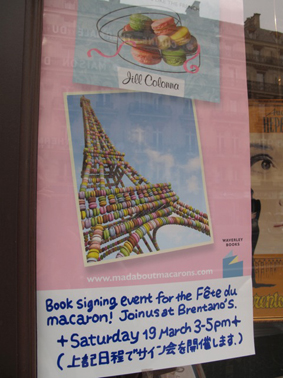 mad about macarons poster booksigning